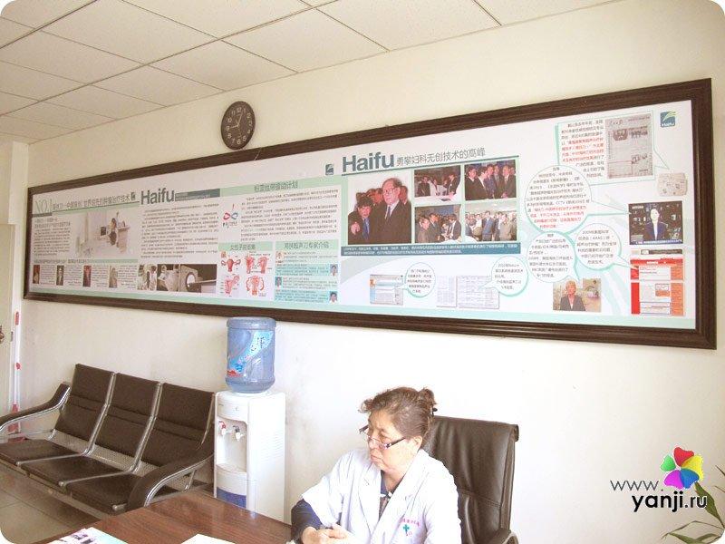 Клиника репродуктивной медицины интим тренинг
