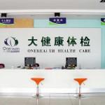 health_a_01